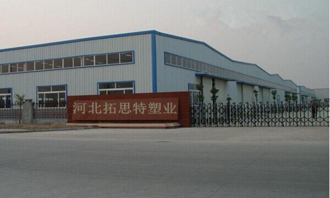 Hebei Tuosite Plastic Net Co.,ltd
